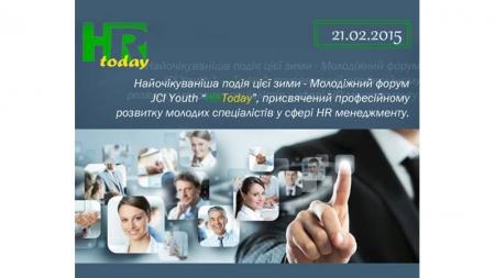 """Проект индивидуального направления 2015 Молодежный форум JCI Youth """"HRToday"""""""