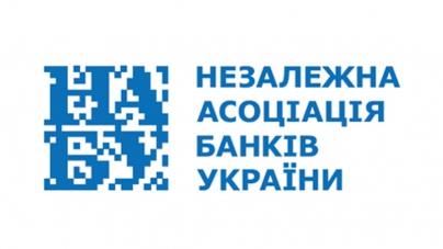НАБУ обращает внимание Минюста на установление частными нотариусами высоких цен за услуги при реструктуризации валютной ипотеки