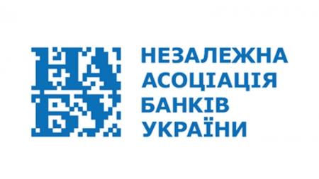 Комітет Верховної Ради з питань фінансової політики та банківської діяльності підтримав законопроект щодо запровадження справжньої строковості депозитів фізичних осіб.