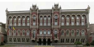 НБУ снимает ограничения на перевод юрлицами валюты