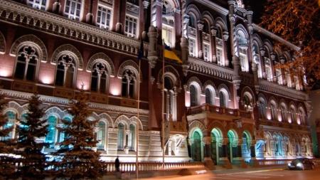 Нацбанк Украины полностью запретил выведение дивидендов из страны