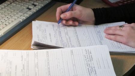 Вниманию работодателей: не забудьте уплатить единый взнос и отчитаться