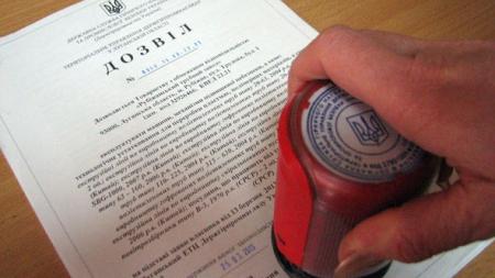 Разработан законопроект по упрощению разрешительных процедур