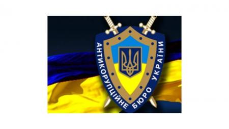 Завтра Конкурсна комісія проголосує за фінальних претендентів на пост Директора Антикорупційного бюро