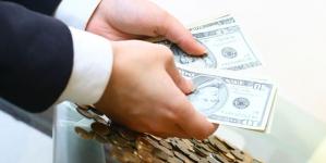 Государство не планирует изъятие вкладов в особый период