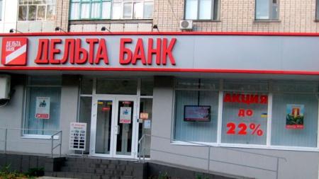 Дельта Банк национализировать не будут — глава НБУ