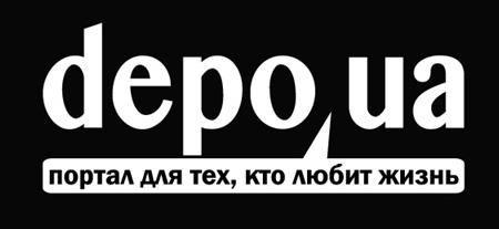 Головний редактор Еспресо ТВ Віталій Пирович очолив портал depo.ua