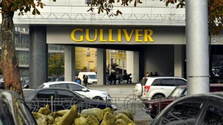 В ТРЦ Gulliver откроется Сервисно-визовый центр по обслуживанию заявителей на визу в страны Европейского Союза