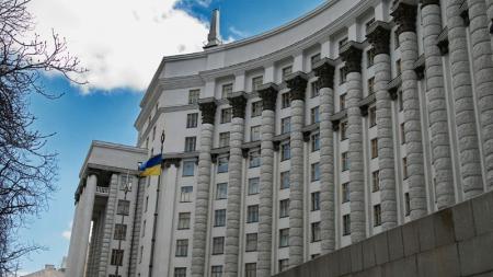Кабмин утвердил приватизацию более 300 государственных объектов