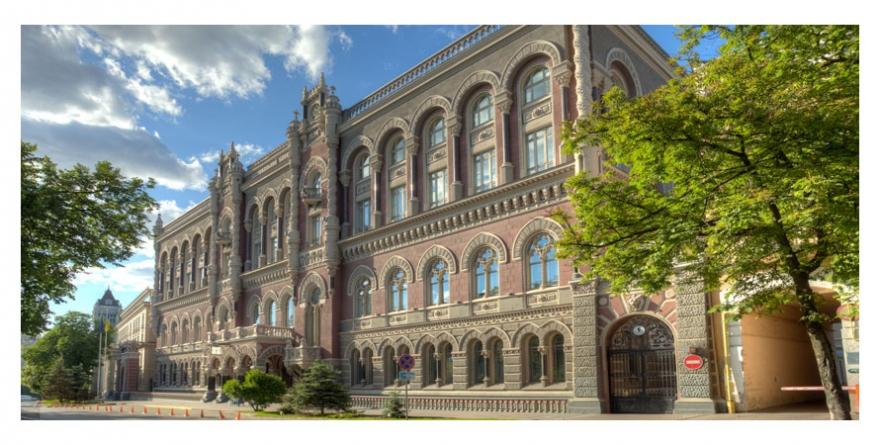 Нацбанк ухудшил прогноз падения ВВП Украины в 2015 году до 7,5% при инфляции 30%