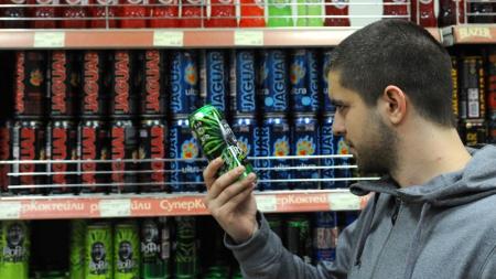 В 2014 году рынок слабоалкогольных напитков упал на 12,38%