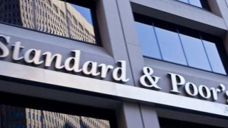 Moody's понизило кредитный рейтинг Украины