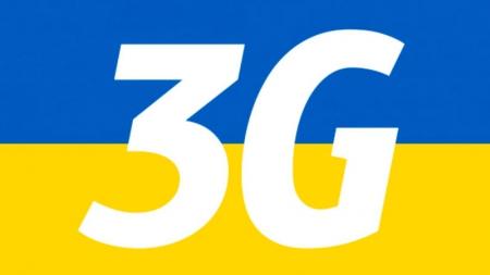 «МТС Украина» запустила сайт «Украина 3G»