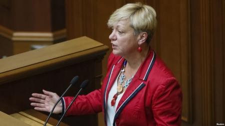 Гонтарева: экономика Украины достигла своего «дна», ожидаем восстановления