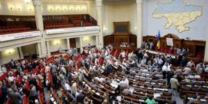 Рада на цьому тижні розгляне законопроект про застосування реєстраторів розрахункових операцій у сфері торгівлі, громадського харчування та послуг
