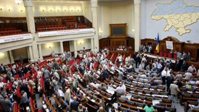 Реанимационный пакет реформ обнародовал рейтинг депутатов-реформаторов