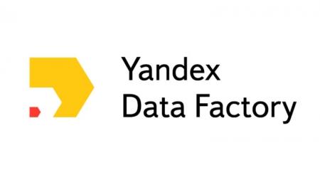 Yandex Data Factory* и Intel изменяют привычные способы использования больших данных
