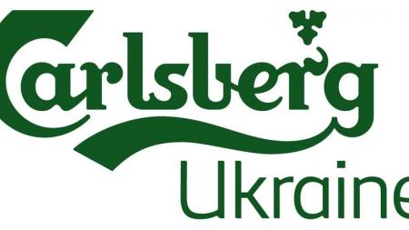 Вице-президент по персоналу Carlsberg Ukraine вошла в ТОП-20 лучших HR-директоров страны