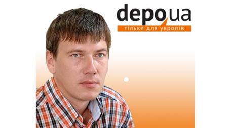 Depo.ua створює нові регіональні портали