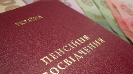 Работающим пенсионерам в Украине ограничат пенсии