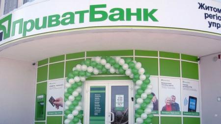 Украинские фрилансеры и веб-мастера будут получать выплаты на карты ПриватБанка MasterCard с двойной выгодой