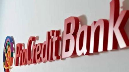 ПроКредит Банк увеличит уставный капитал на 40,5% до 419,3 млн грн