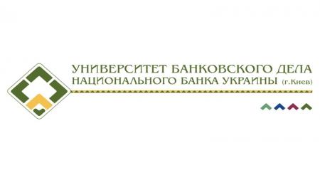 Екатерина Ющенко будет преподавать курс лекций для магистров Университета банковского дела