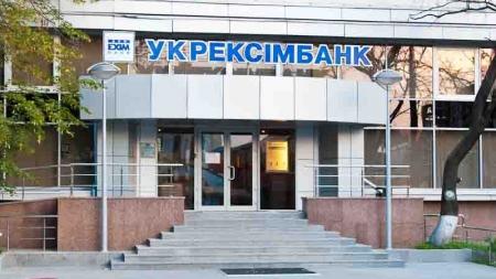 FT: Один из крупнейших банков Украины объявит дефолт?
