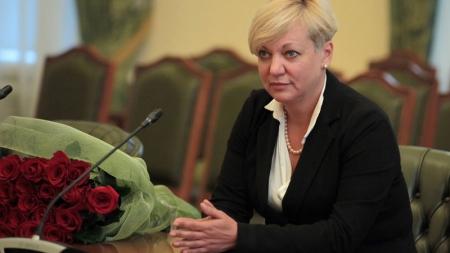 Гонтарева: Банковскую систему Украины ждет перезапуск