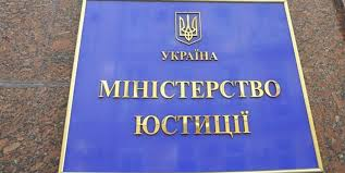 Министерство юстиции разъяснило особенности подачи сведений о конечном бенефициаре