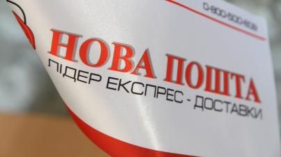 «Нова пошта» начала тестировать электромобиль