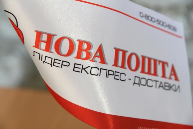 """""""Нова пошта"""" начала тестировать электромобиль"""