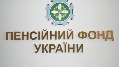 В Украине вводится накопительная пенсионная система