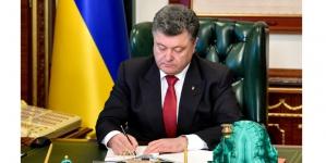 Порошенко подписал закон об увеличении арендной платы за землю