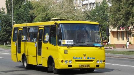 После разрешения Кабмина перевозчики бросились повышать цены на проезд по всей Украине