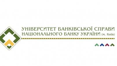 В Университете банковского дела Национального банка Украины создан тест по финансовой грамотности
