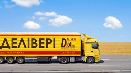 Крупный украинский грузоперевозчик возобновил доставку грузов в Крым