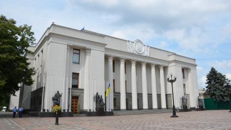Рада продлила срок подачи компаниями информации о бенефициарах на 4 месяца