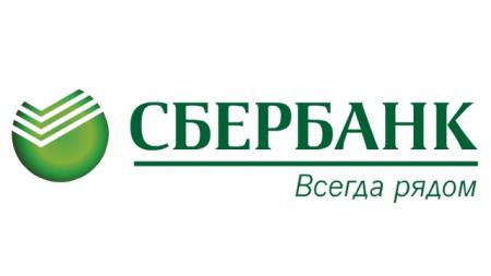Сбербанк презентовал новый интернет-банк и бизнес-планшет для предпринимателей