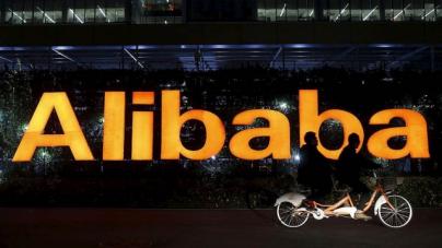 Alibaba уходит из США