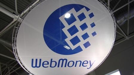 WebMoney признана внутриукраинской системой расчетов