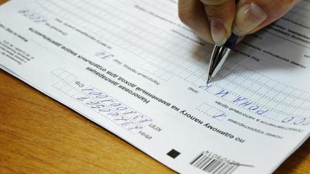 Налоговая накладная подписывается и регистрируется в ЕРНН одним лицом