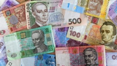В проблемных банках «зависли» миллиарды гривен украинских предпринимателей