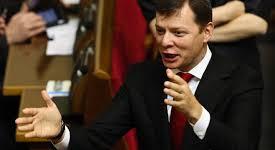 Депутаты решили, что делать с РРО