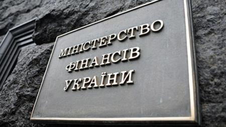 Технический дефолт не повлияет на гривну и карманы украинцев — Яресько