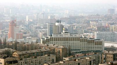 Вторичный рынок жилья Киева: предложение растет, цены падают