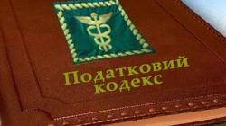 22 августа – предельный срок по ЕСВ для работодателей