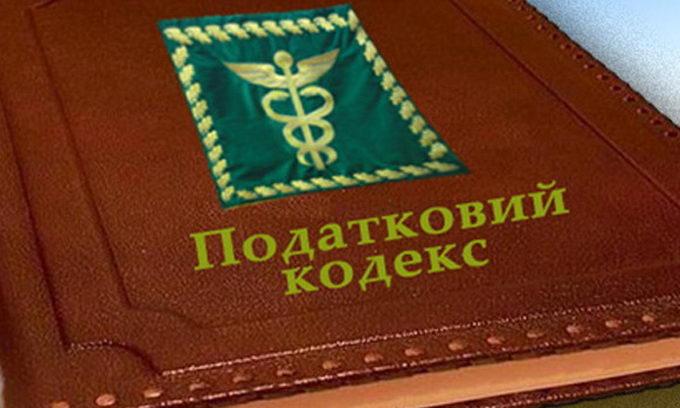 Налоговая реформа от Минфина:  новые правила для физлиц