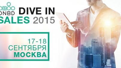 МОСКВА — СКОЛКОВО — DIVE IN SALES 2015