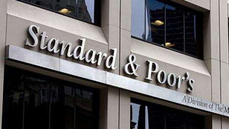 S&P понизил рейтинг ПриватБанка